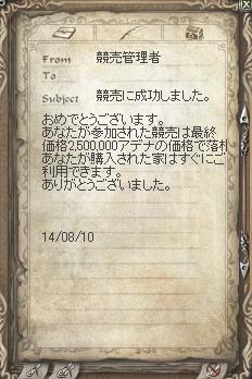 b0083880_21443695.jpg