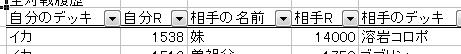 c0246180_17013599.jpg