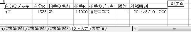 c0246180_17042068.jpg