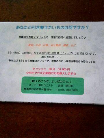 b0304983_22060839.jpg