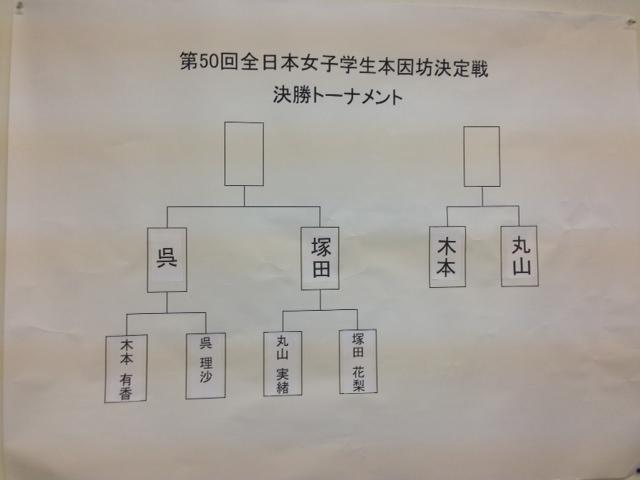 b0179287_1259261.jpg