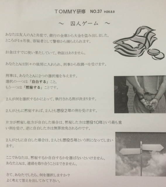 8月11日月曜日  山本が送ります♪TOMMYの1日 ヾ(*´▽`*)ノ ランクル アルファード ハマー_b0127002_17431463.jpg