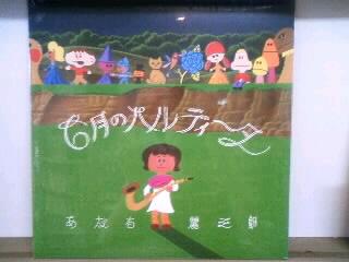 オススメ・ニューリリース新入荷 8/11_b0125413_15261536.jpg
