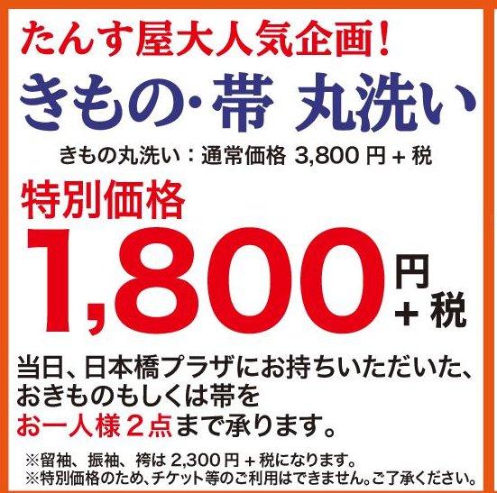 b0328919_16004476.jpg