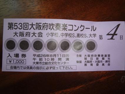d0251026_16202846.jpg