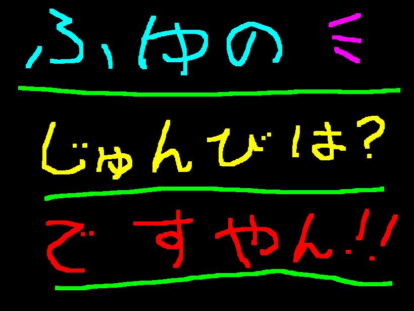 f0056935_10152810.jpg
