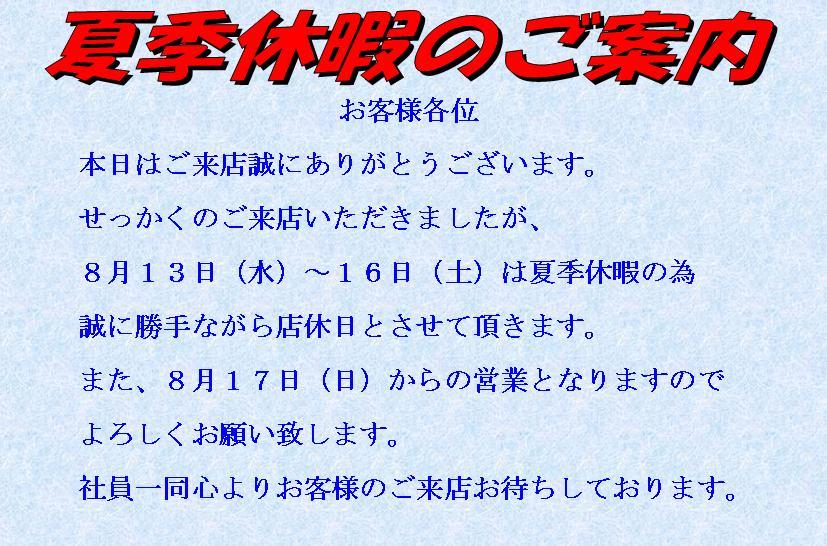 f0056935_17511894.jpg