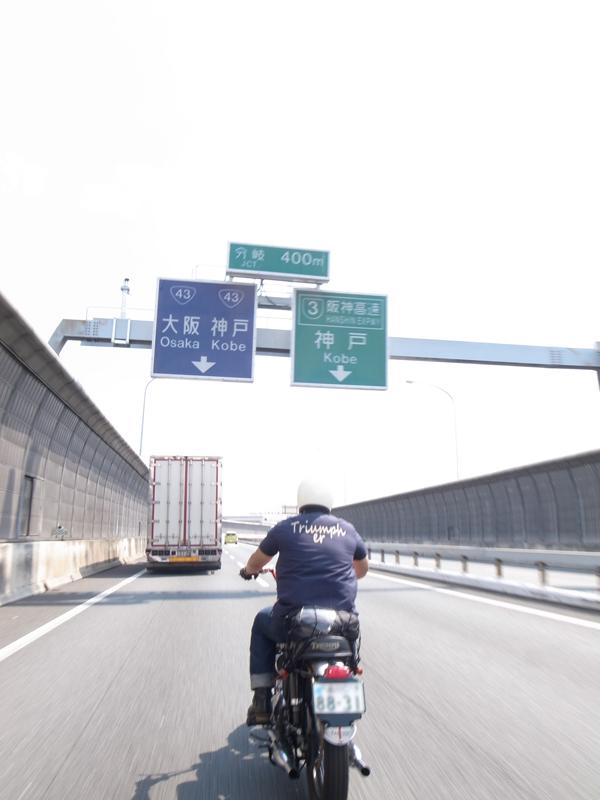 神戸までの長い長い道のり..._c0227366_851317.jpg