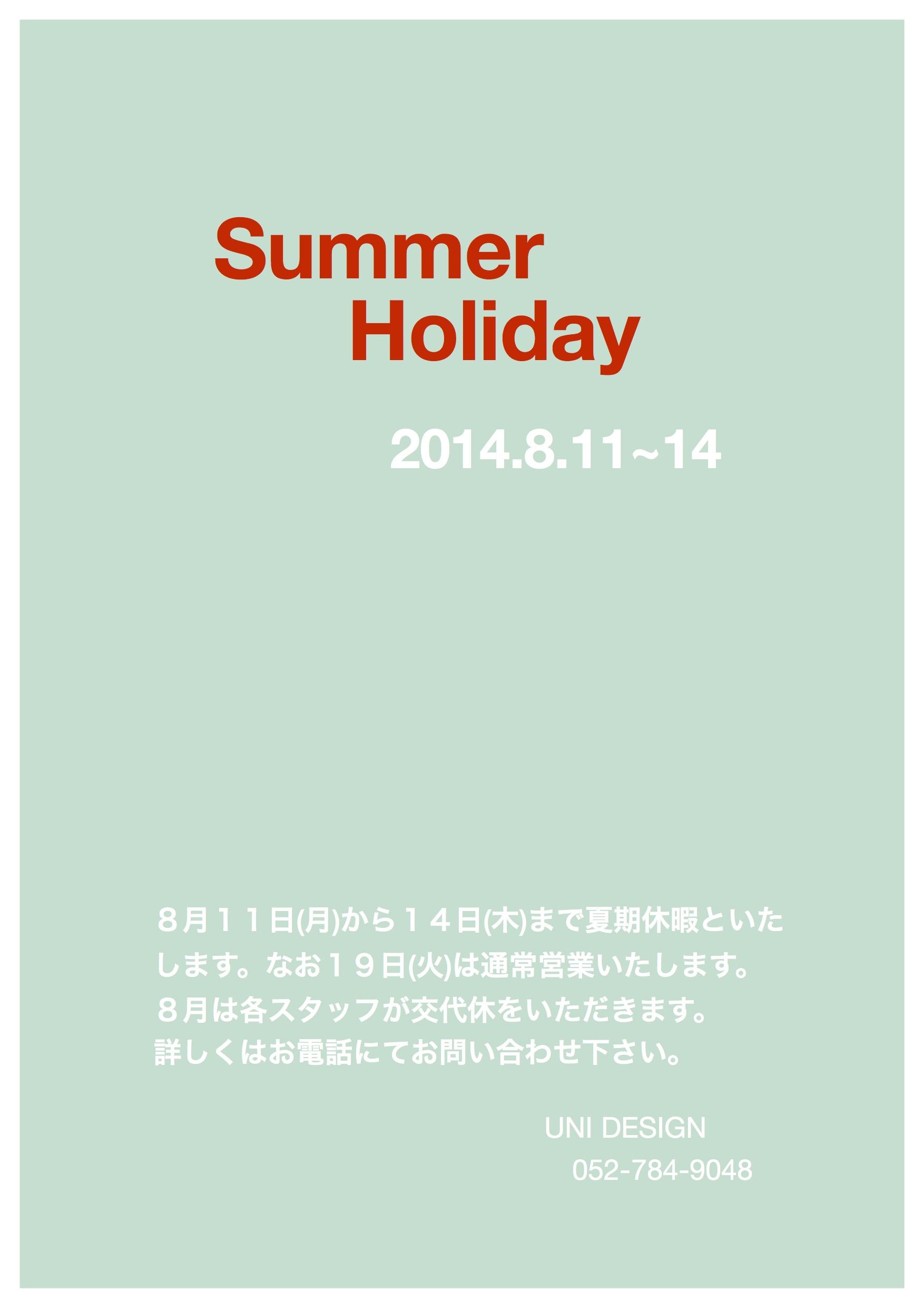Summer Holiday2014_d0155587_5561346.jpg
