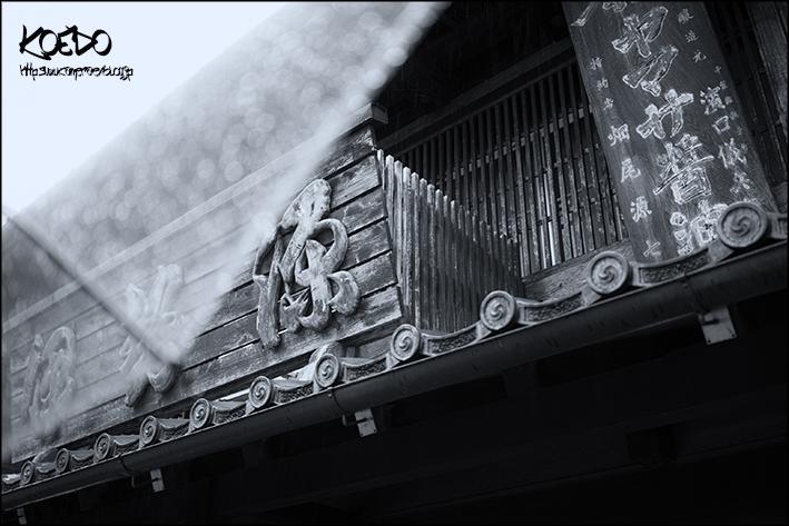 雨の小江戸_f0100215_23485280.jpg