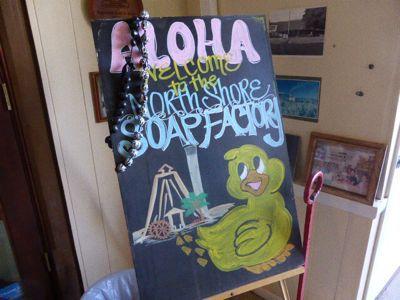 14年7月ハワイ 12★ノースで石けんと言えば…_d0285416_18352299.jpg