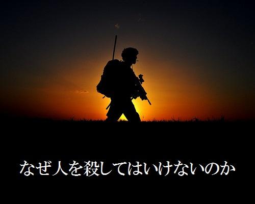 a0216818_11252320.jpg