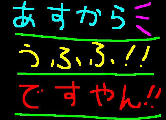 f0056935_1358481.jpg