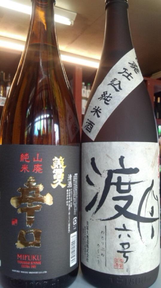 【日本酒】 三連星 純米 無濾過生原酒 吟吹雪60 限定 25BY_e0173738_10314040.jpg