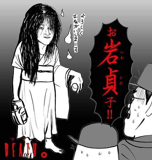 8月10日(日)【阪神-広島】(京セラ)●3ー7_f0105741_12454032.jpg