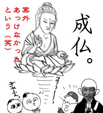 8月10日(日)【阪神-広島】(京セラ)●3ー7_f0105741_12462666.jpg