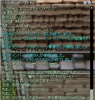 f0101947_10332561.jpg