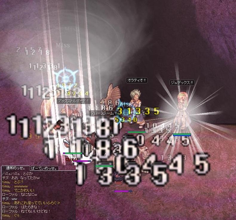 f0101947_10473674.jpg