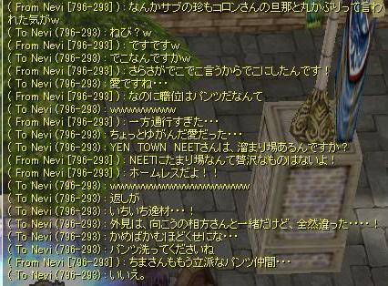 f0101947_11125992.jpg