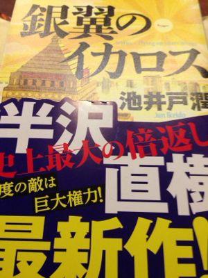 昨日は台風_f0076552_2203333.jpg