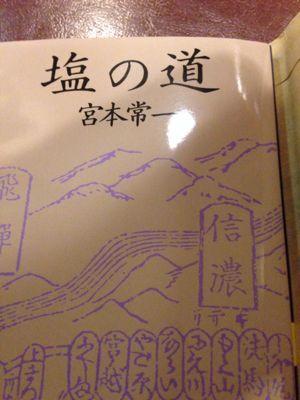 昨日は台風_f0076552_2203418.jpg