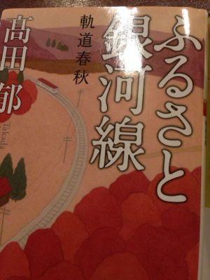 昨日は台風_f0076552_220361.jpg