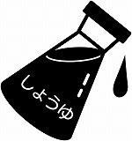 9月4日(木):消費生活講座を開催します!~発酵食品で健康になろう~_d0262758_13285097.jpg
