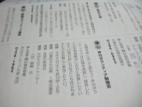 f0062159_2031142.jpg
