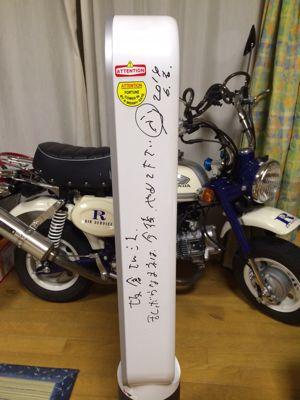 f0356259_0504969.jpg