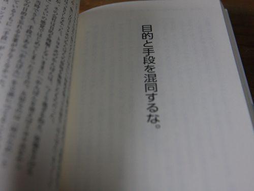 f0059665_11535798.jpg