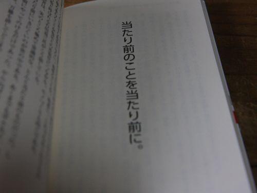 f0059665_1154187.jpg