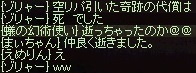 a0201367_22564670.jpg