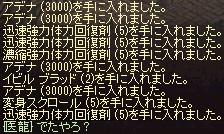 a0201367_6554850.jpg