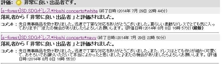 c0323374_20081139.jpg