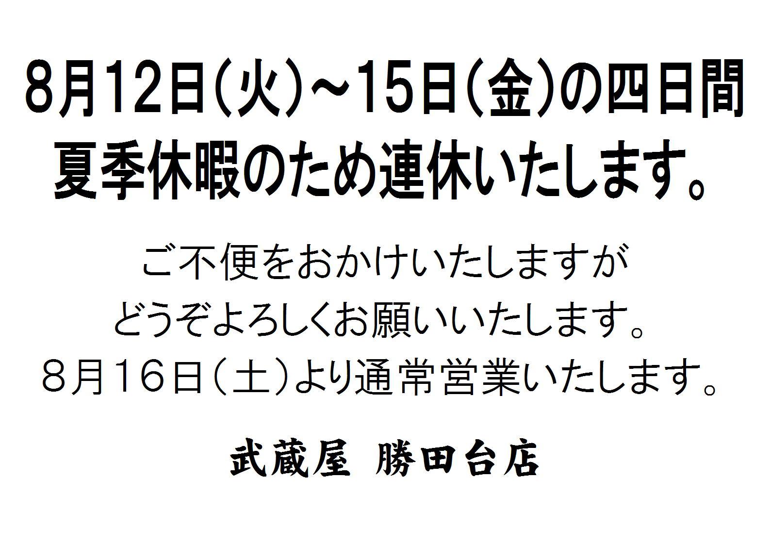 c0151691_1115107.jpg