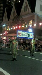 第52回山形花笠祭りへ行ってきました(4)~自衛隊の花笠踊り~_f0168392_00361917.jpg