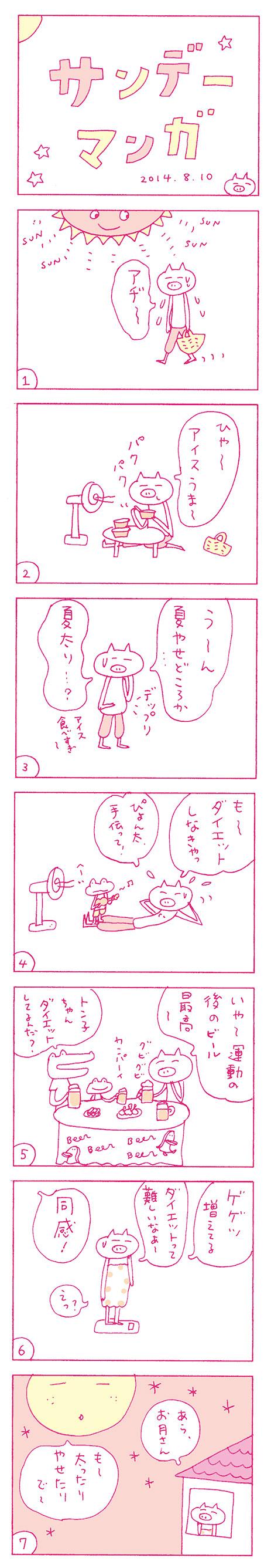 b0102193_1194072.jpg