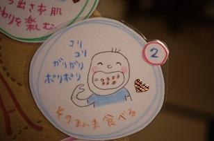 グラノーラの食べ方講座=koto No Haの場合=_f0226293_024597.jpg