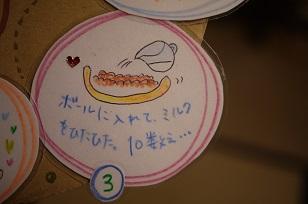 グラノーラの食べ方講座=koto No Haの場合=_f0226293_033938.jpg