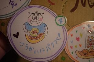 グラノーラの食べ方講座=koto No Haの場合=_f0226293_041551.jpg