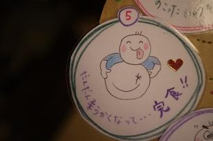 グラノーラの食べ方講座=koto No Haの場合=_f0226293_044919.jpg