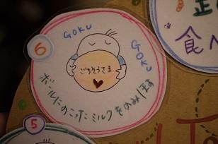 グラノーラの食べ方講座=koto No Haの場合=_f0226293_052100.jpg