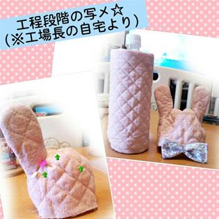 新作♡ちくびウサギペットボトルホルダー!_d0224894_030382.jpg