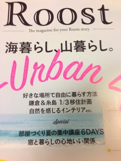 最近の糸島って…!_f0232994_3483336.jpg