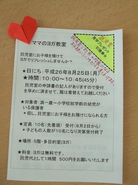 キャラクター折り紙続々増殖中☆_b0228113_1624012.jpg