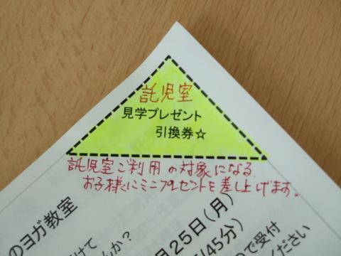 キャラクター折り紙続々増殖中☆_b0228113_1625596.jpg