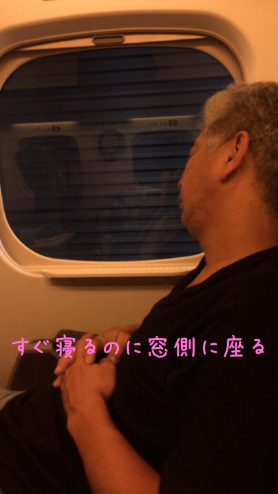 夫の気まぐれ旅行第2弾‼️九州編。_a0150216_12364975.jpg