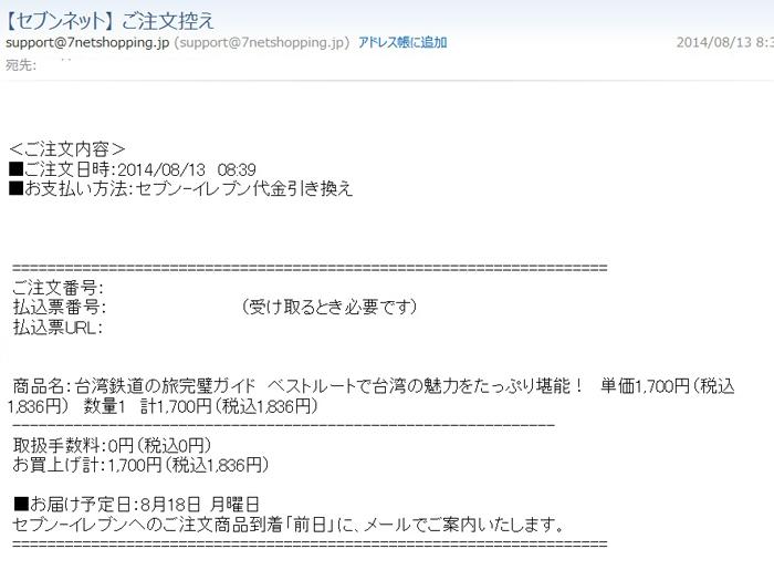 d0210324_954881.jpg