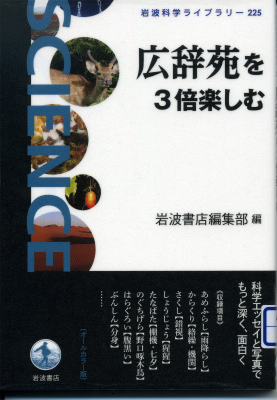 静かなお盆_e0272335_1955628.jpg