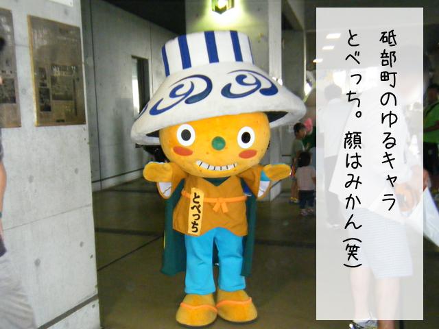 f0008935_957680.jpg